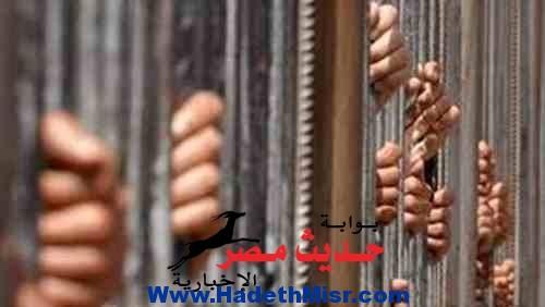 """القبض على 2 من الجماعة""""الارهابية """"بدمياط"""