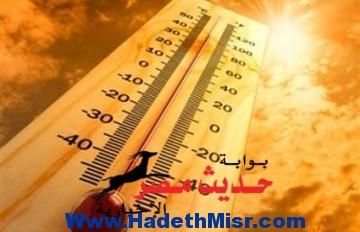 درجات الحرارة المتوقعة في مصر والعالم