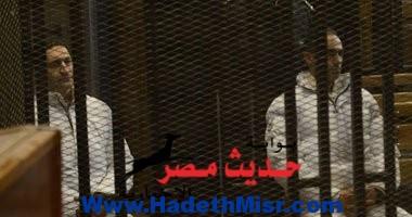 وصول جمال وعلاء مبارك أكاديمية الشرطة لحضور جلسة محاكمتهم بقضية القرن