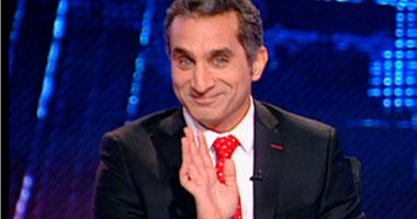 """باسم يوسف يعتذر عن عدم ظهور """"البرنامج"""" يوم الجمعة المقبل"""