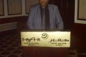 مصر الحره لحقوق الانسان بالجيزه تشارك فى فعاليات التدريب والرصد والرقابه على الانتخابات الرئاسية