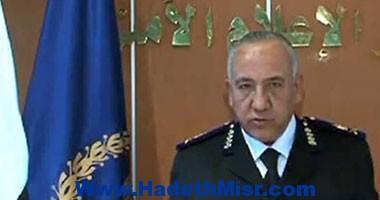 وزارة الداخلية: جاهزون لتأمين احتفالات الشعب بنتائج الانتخابات الرئاسية