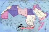 """""""وماذا بعد """" تونس وتهميش القبائل العربية"""