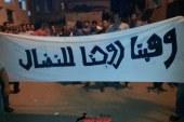 مسيرة لأنصار الإخوان بدقهلة بدمياط للافراج عن المعتقلين