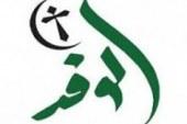 أهمية منظمات المجتمع المدني في دورة تدريبية لحزب الوفد بدمياط