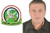 حزب مصر اكتوبر يناشد الشعب المصرى بالخروج للادلاء باصواتهم