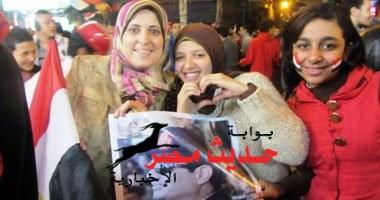 تتواصل مظاهر دعم المشير عبد الفتاح السيسى،
