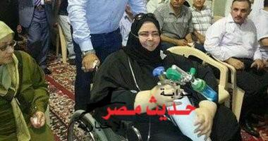 نشرة حملة المرشح الرئاسى المشير عبد الفتاح السيسى