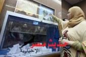 بدأت السفارة المصرية فى لندن فى التاسعة صباح اليوم الخميس