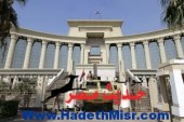 """""""الدستورية"""": نجهز قاعة المحكمة لحلف الرئيس الجديد القسم بحضور منصور"""