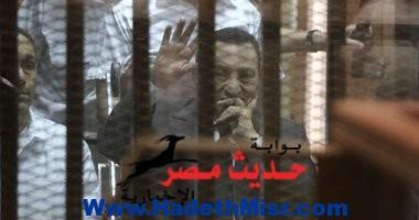 """مبارك ونجلاه بالبذلة الزرقاء لأول مرة فى قضية """"القرن"""""""