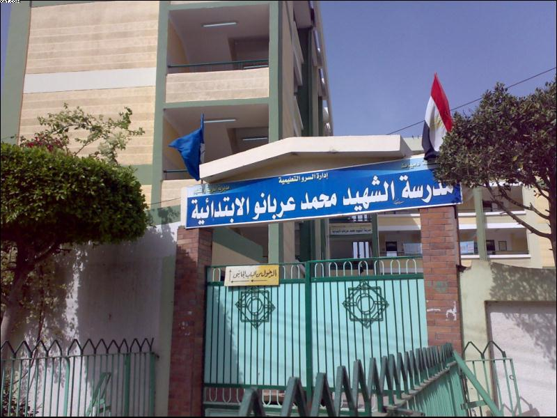 """القوات المسلحة تبدواستياءها من تعطيل اللجنة الانتخابية بمدرسة """"عربانو"""" بدمياط"""