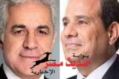 إعلان النتيجة النهائية لانتخابات الرئاسة يوم الثلاثاء القادم
