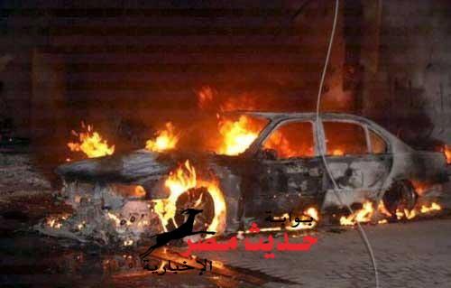 مجهولين يشعلون النار فى سيارة وكيل نيابة المنصورة