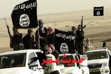 القوات العراقية تعلن مقتل المفتى العام لتنظيم داعش فى الجانب الغربى للموصل