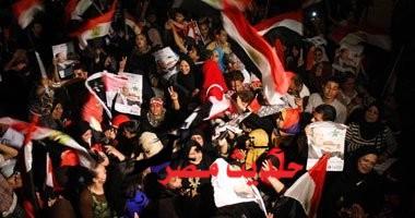 غادر، منذ قليل، المواطنون محيط قصر الاتحادية عقب انتهاء الاحتفال بفوز المشير عبد الفتاح السيسى