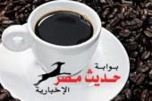 القهوة السادة تحمى الأسنان من التسوس