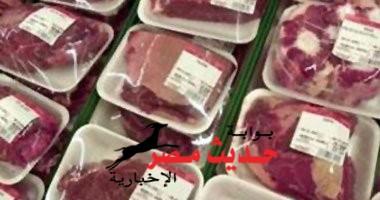 تستقبل رمضان بطرح 68 ألف طن لحوم مجمدة و20 ألف رأس ماشية