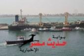قرر تأجيل افتتاح ميناء بور توفيق الذى كان مقررًا أن يفتتح غدا رسميا، وذلك لمدة