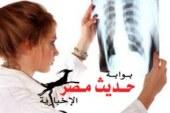 اختبار تنفس حديث يكشف عن سرطان الرئة بكل مراحله