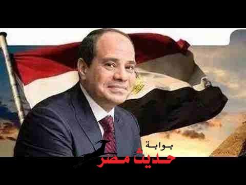 حملة السيسى إرادة شعب تحتقل اليوم بفوز المشير فى ميادين 10محافظات