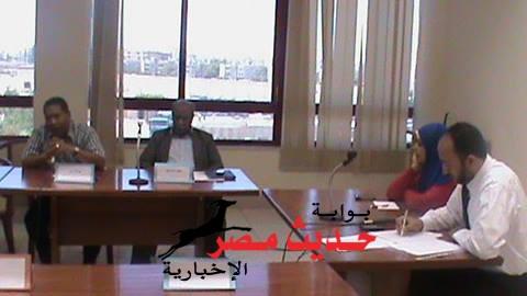 """بالصور … إعلام الغردقة يعقد ندوة تحت عنوان """" وظائف لائقة لشباب البحر الأحمر """""""
