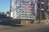 راس غارب تحتفل غدا الاحد بتنصيب رئيس الجمهورية
