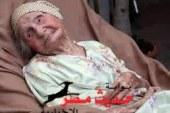 سيدة على فراش الموت تكشف لزوجها سرا بعد زواج 60 عاما فانظر ماذا قالت له …!