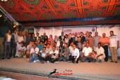 المؤتمر العام الأول للمجمع الإنتخابى لشباب البحر الأحمر