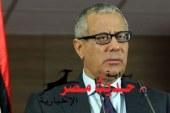 قال الدكتور على زيدان رئيس وزراء ليبيا السابق: الجماعات المتطرفة تستخدم بلدنا للعودة لمصر