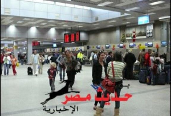 """وصول """" 12 ألف """" سائح لمطار الغردقة الدولى على متن 65 رحلة طيران دولية"""