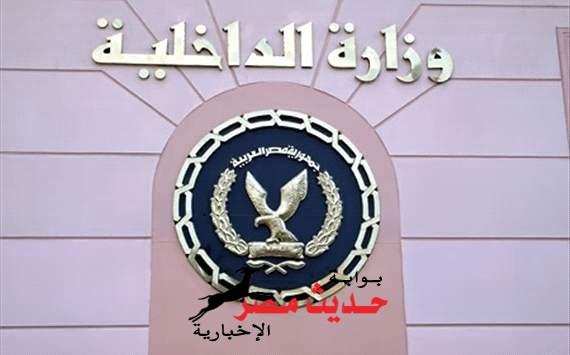 الأجهزة الأمنية تتمكن من ضبط طالبان لقيامهما بتسريب إمتحانات الثانوية العامة بإستخدام الفيس بوك.