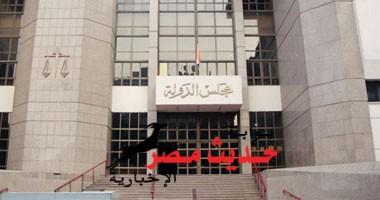 قام نبيل لوقا المحامى دعوى أمام القضاء الإدارى تطالب بإنشاء صندوق تأمين لشهداء الشرطة