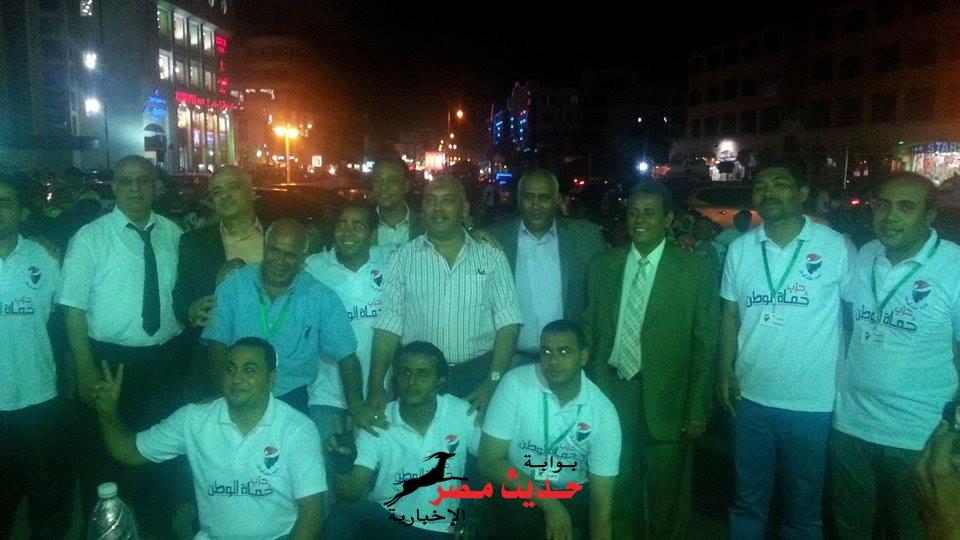 """حزب """" حماة الوطن ينظم مسيرة """" تحت شعار """" مصر ضد التحرش"""" بالغردقة"""