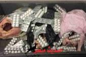 ضبط عامل و عاطل بحوزتهما 3537 قرص مخدر بالغردقة