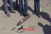 العاملون بقرية سياحية بسفاجا يعثرون على دانة مدفع من مخلفات الحرب