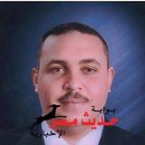الشهيد محمد جمال مهران …وقريتى درنكة…بقلم محسن بدر