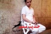 تفاصيل الإفراج الصحي عن عبد الله الشامي مراسل قناة الجزيرة