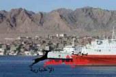 """السفينة """" أنس بيسك """" تستعد لإبحارها من ميناء سفاجا البحرى و على متنها 25 ألف طن فوسفات للهند"""