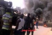 مقتل 40 على الأقل في انفجار قنبلة في استاد لكرة القدم في نيجيريا