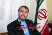 يغادر القاهرة نائب وزير خارجية إيران