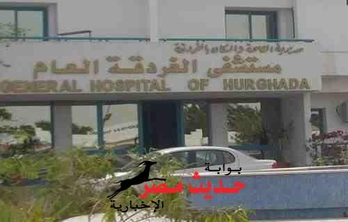 أمن البحر الأحمر يكثف من جهوده لضبط سيدة أختطفت طفلة رضيعة بمستشفى الغردقة العام
