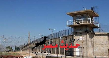 التحقيق فى وقائع «الإعتداء البدني واللفظي» بسجن القناطر