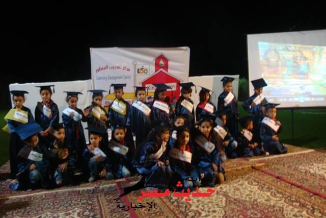 بالصور … حفل تخرج 24 طفل من حضانة كارب فيتام مصر بالقصير