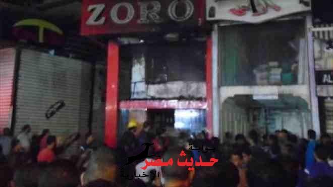 الحماية المدنية بالغربية تسيطرت على حريق شب في 4 محال تجارية بمدينة المحلة