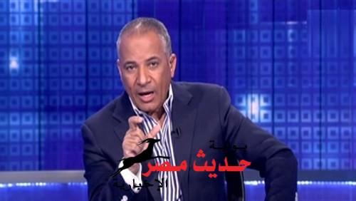 """براءة مبارك والعادلى من تهمة قتل المتظاهريين غدا فى برنامج """" على مسئوليتى """" للاعلامى أحمد موسى"""