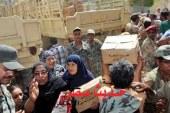 """"""" القوات المسلحة """" تخصص 10 آلاف كرتونة رمضانية لمدن البحر الأحمر"""