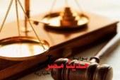 نيابة جنوب البحر الأحمر تقرر حبس عاطل  4 أيام لشروعه فى التعدى جنسياً على طالب بالقصير