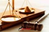 براءة 14 و سجن 16 متهماً  فى قضية حرق قسم شرطة سفاجا
