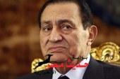 أحلام السلطة وكوابيس التنحى للرئيس الاسبق حسنى مبارك